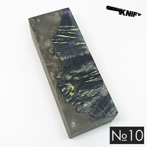 Гибрид №10 (31/44/120 мм)