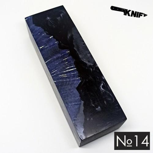 Гибрид №14 (32/43/133 мм)