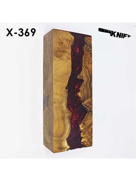 Гибрид X-369 (33/50/133мм)
