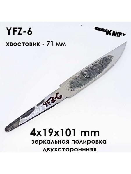 "Клинок ""Якут"" 101 мм, ШХ-15, зеркальный (YFZ-6)"